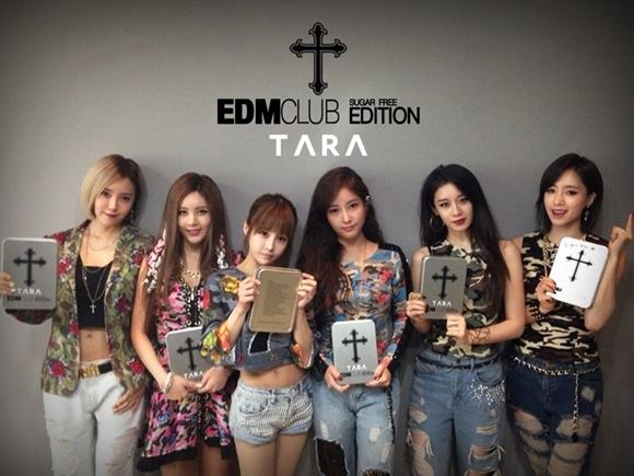 T-ARA『SUGAR FREE』限定アルバム公開-クラブバージョンのMV動画も公開