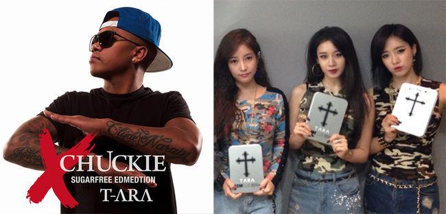 【限定7000枚】T-ARAがDJコラボ『SUGAR FREE EDM』アルバムを発売