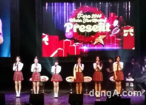 T-ARAが韓国で第2回ファンミーティング『present』を開催