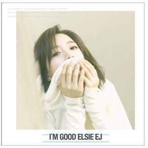 T-ARAウンジョン(ELSIE)『I'M GOOD』MV動画