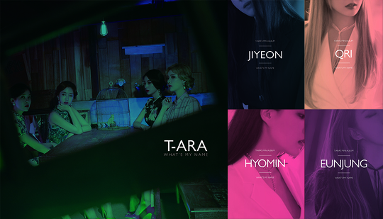 T-ARA13thアルバム『What's my name』に限定版登場【限定5000枚】