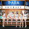 T-ARA11集アルバム『SO GOOD』ショップ・関連情報まとめ【8/13発売】